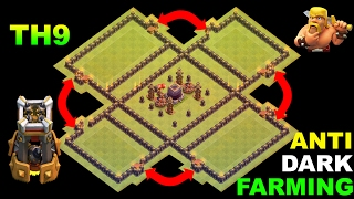 BEST TH9 DARK ELIXIR FARMING BASE | 2017 | Anti (QUAD QUAKE/JUMP+ALL COMBO)  REPLAY | Clash of Clans