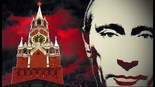 ЭКСКЛЮЗИВ! Страну возглавит Шойгу.У Кремля изъяли Куклу Путина