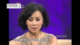 刘嘉玲:我 一看见葛优就想笑