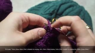 ★★★ Шапка спицами женская зимняя | Уроки вязания спицами. Часть 2. ★★★