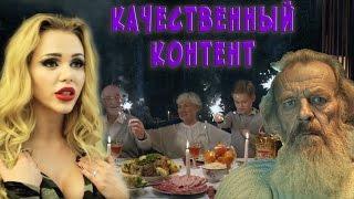 Катя Самбука & Новогодняя сказка & Лосево