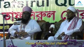 Bangla New Waz Jubayer Ahmed Ansari ইব্রাহীম নবীর জীবনের কিছু কাহিনী