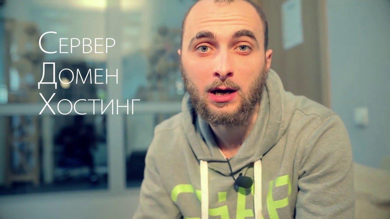 аренда vds сервера украина