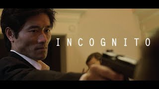 Incognito- One Minute Thriller Short Film (Filmriot/Filmstro Competition)