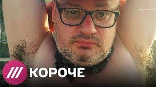 «Сними майку, как Путин»: как флешмоб Дурова разошелся по стране