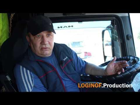 Отзывы водителей о компании LOGINOF