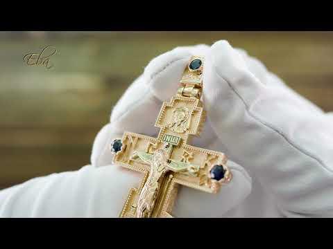 Большой золотой крест Распятие Христово. Николай Чудотворец с сапфирами