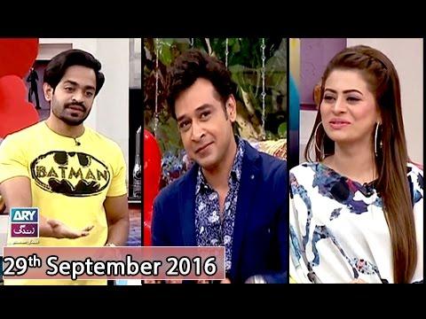 Salam Zindagi - Guest: Naveed Raza & Benita David - 29th September 2016