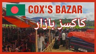 Cox's Bazaar Bangladesh