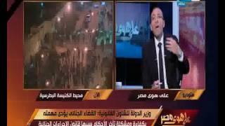 فيديو.. العجاتي: الدستور المصري يحظر محاكمة مدني أمام القضاء العسكري