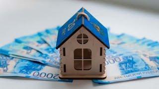 Первоначальный взнос по ипотеке снижен до 15%
