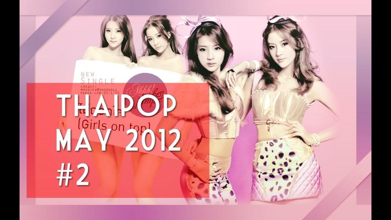 Thai pop' Th-POP' T pop] Thai ...
