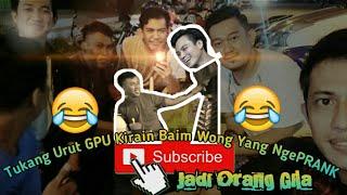 Download Video KIRAIN BAIM WONG LAGI NGEPRANK JADI TUKANG PIJAT 😂 LUCU MP3 3GP MP4