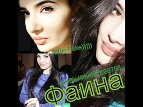 Кавказкие дамы бьорзеют т фото 146-974