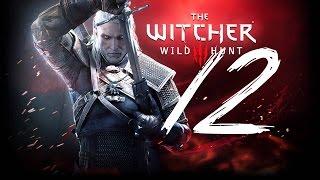 Прохождение The Witcher 3 Wild Hunt #12 Свидание
