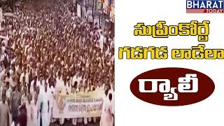 Sabarimala Latest News :Massive Rally Against Sabarimala Verdict || Bharat Today