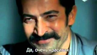 Карадайи 2 серия с рус. суб