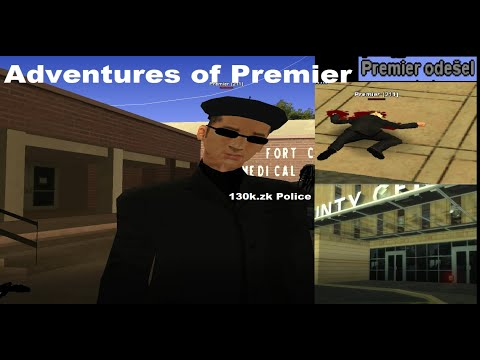 Premier Adventures