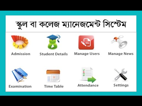 Live Training On School or College Management System