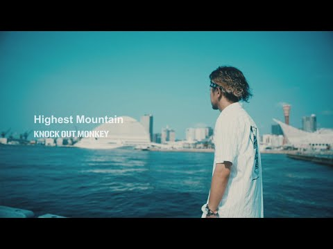 KNOCK OUT MONKEY - Highest Mountain (Official Music Video)