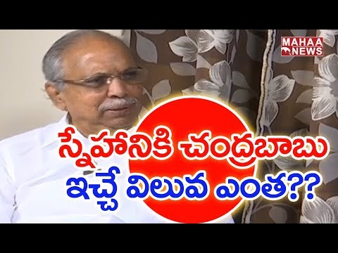 APTDC Jayaram Reddy  Says About his Relation With Chandrababu Naidu |Jayaram Reddy | Mahaa News