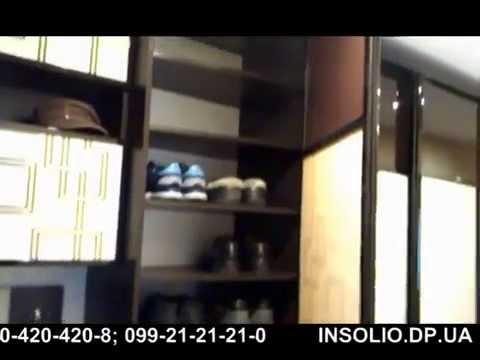 Купить мебель для гардеробной в запорожье недорого: большой выбор объявлений по продаже мебели для гардеробной запорожье. На ria. Com вы можете купить мебель для. Срочное новый трёхдверный шкаф-купе эконом №13 (двери дсп) шхгхв 2200х600х2400 быстрое изготовление и дост.