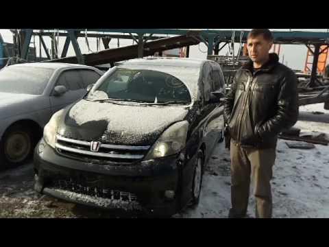 Toyota Corolla Fielder 2011 год 1.5 л. Бензин. от РДМ-Импорт - YouTube
