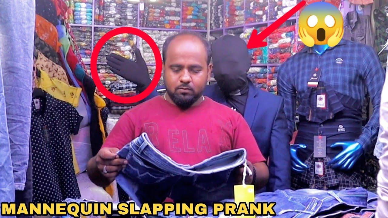 Mannequin Slaping Prank ! || MOUZ PRANK