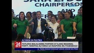 24 Oras: Tatlong malalaking partido at ilang regional party, nakipag-alyansa sa Hugpong ng Pagbabago