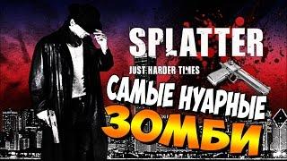 splatter - Blood Red Edition  Обзор  САМЫЕ НУАРНЫЕ ЗОМБИ