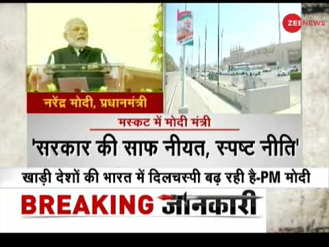 PM Modi lays out the idea of new India in Muscat