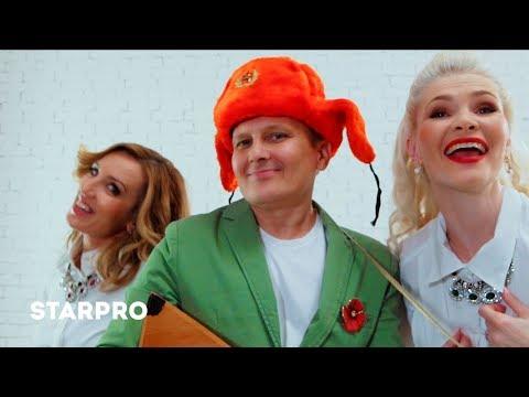 Смотреть клип Балаган Лимитед - Счастливая
