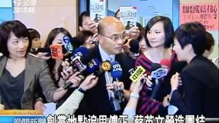 20110506 公視晚間新聞 傅正逝世20週年 民進黨辦追思會