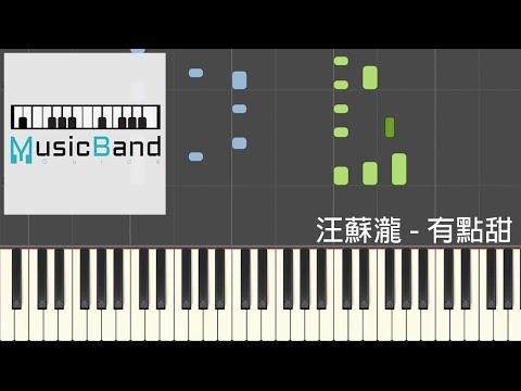 汪蘇瀧 Silence Wong & BY2 - 有點甜 A Bit Sweet - 微微一笑很傾城插曲 LOVE O2O - 鋼琴教學 Piano Tutorial [HQ] Synthesia