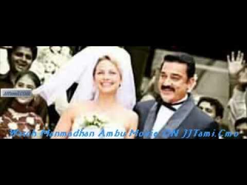 Madhavan Manmadhan Ambu songs
