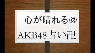 村山彩希@今週刊PLAYBOY↓ http://plaza.rakuten.co.jp/daimyouou/diary...