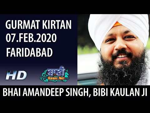 Live-Now-Bhai-Amandeep-Singh-Ji-Bibi-Kaulan-From-Faridabad-07-Feb-2020