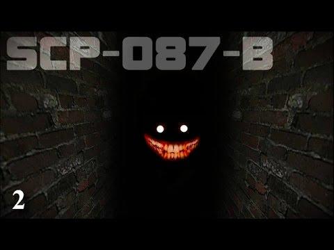 SCP-087-B - 2 - Страшная морда