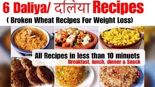 6 Daliya/Broken Wheat Recipe | How to make Daliya | Daliya Kaise banaye | दलिया रेसिपी | Weight Loss