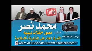 الشيخ عوض القوصي رائعه الاحزاب وقصار السور