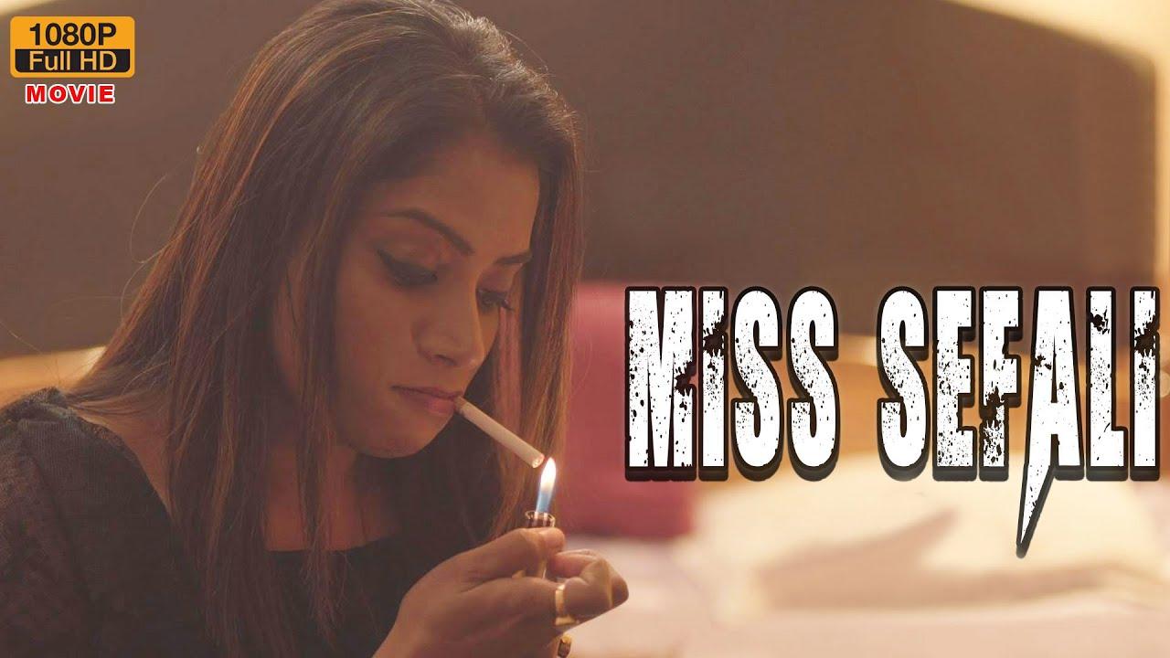 MISS SEFALI | মিস শেফালী | TRAILER | Shaan, Suhani | Tollywood Short Movies