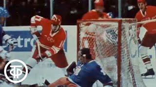 Сор из избы. О развитии хоккея, о будущем сборной команды СССР (1989)