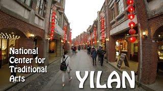 Yilan -- Traditional Arts, That Dye Had A Nasty Smell...  宜蘭國立傳統藝術中心