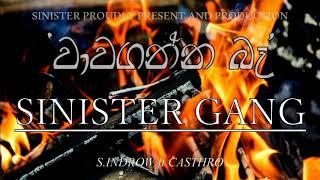 Wawaganna ba (වාවගන්න බෑ) - SINISTER GANG(YAKKU) (s.indrow , casthro)