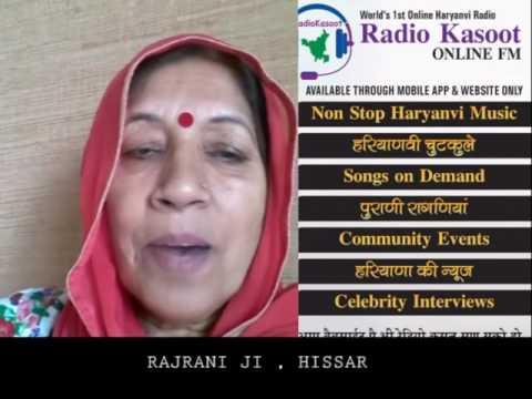 Maa    Thare Dil Ki Baat    Radio Kasoot