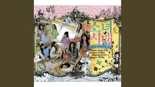 Youtube: Beginning / Girls' Generation
