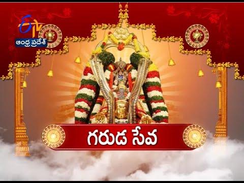 5th Day Of Brahmotsav: Famous Garuda Vahana Seva Performed For Swamy