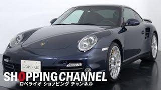 ポルシェ 911(Type997) ターボ S PDK 2011年式 https://loperaio.co.jp/...