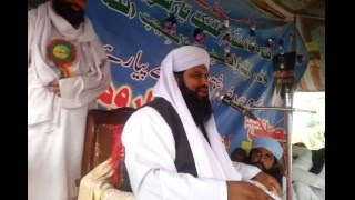 vuclip Murshid Karem Peer Syed Gul Ahmed shah jellani Qadri