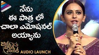 Rakul Preet Speech | Jaya Janaki Nayaka Audio Launch | Bellamkonda Sreenivas | Pragya Jaiswal